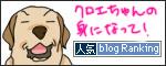06032017_dogbanner.jpg