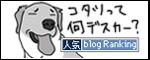 06042017_dogbanner.jpg