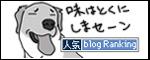 07032017_dogbanner.jpg