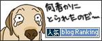 08042017_dogbanner.jpg