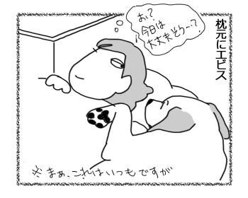 15032017_dog2.jpg