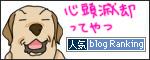 15032017_dogbanner.jpg