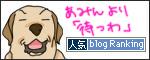16032017_dogbanner.jpg
