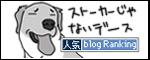 18042017_dogbanner.jpg