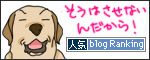 20042017_dogbanner.jpg
