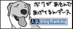 22022017_dogbanner.jpg
