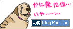 22032017_dogbanner.jpg