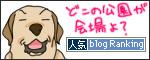23032017_dogbanner.jpg