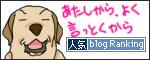 24032017_dogbanner.jpg