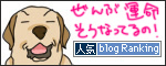 25032017_dogbanner.jpg