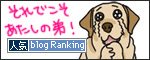 27032017_dogbanner.jpg