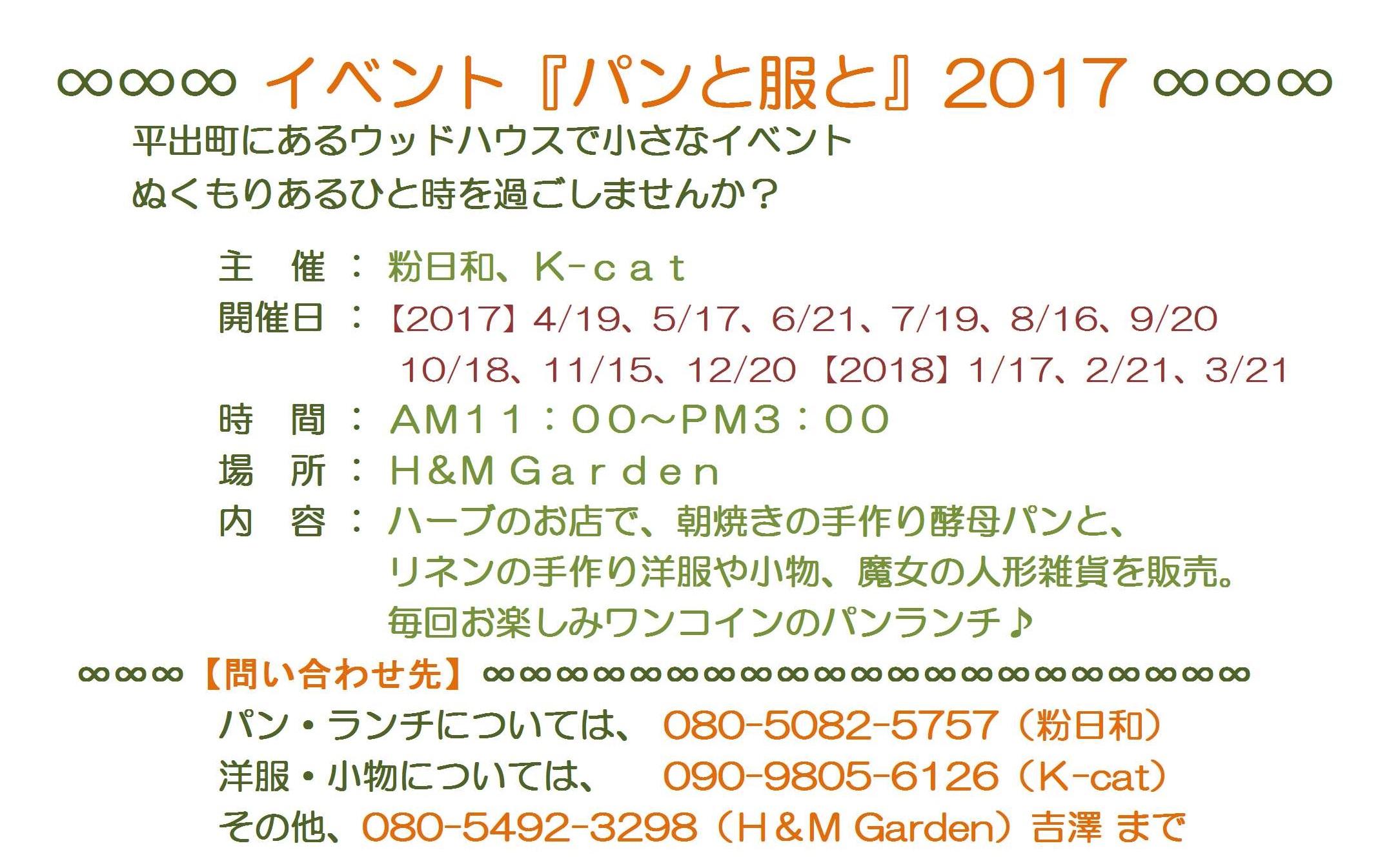 201704212043150f2.jpg