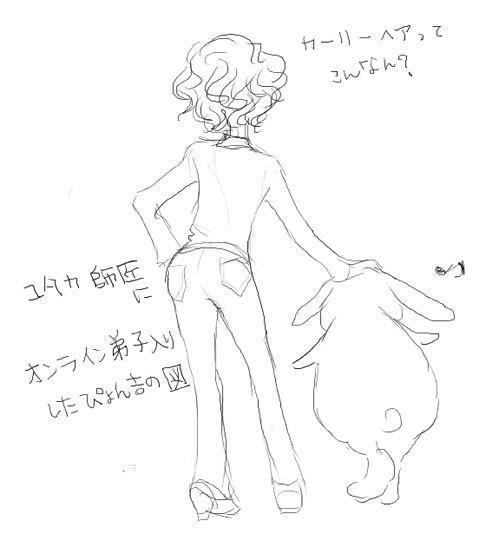 0218yutakasishou.jpg