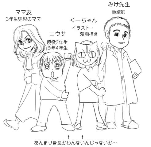 0226okagesama4.jpg