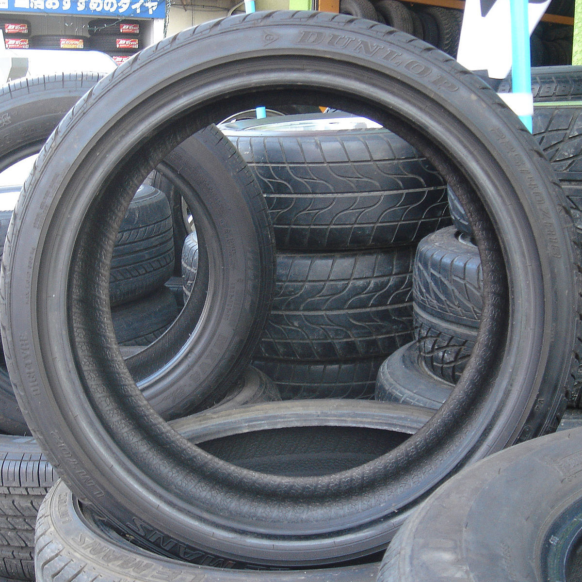 Car_tires.jpg