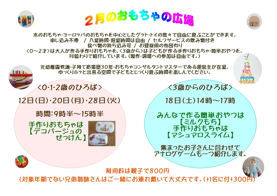 201702102144313d8.jpg