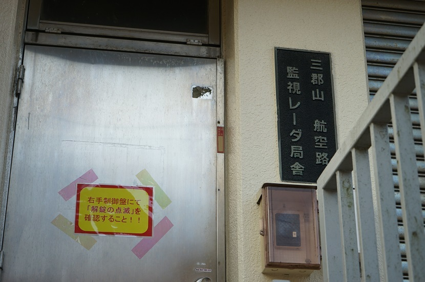 DSC09193.jpg