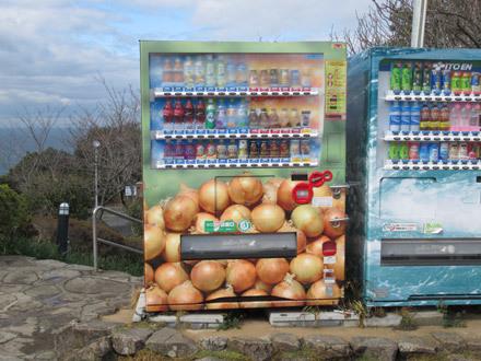 玉ねぎ広告の自販機