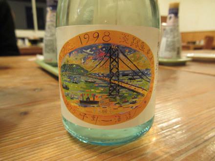 千年一酒造の日本酒