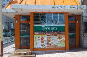 DREAM (14)