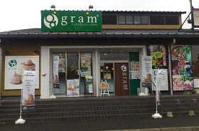 グラム 太田店 (1)