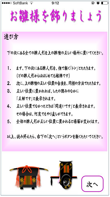 IMG_0585.png