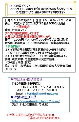 20170213194241b11.jpg