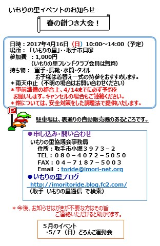 2017040208071793a.jpg