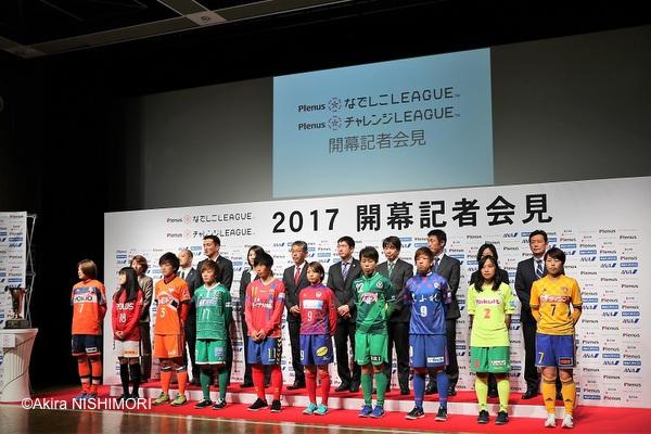 201703240339356b8_nishimori.jpg