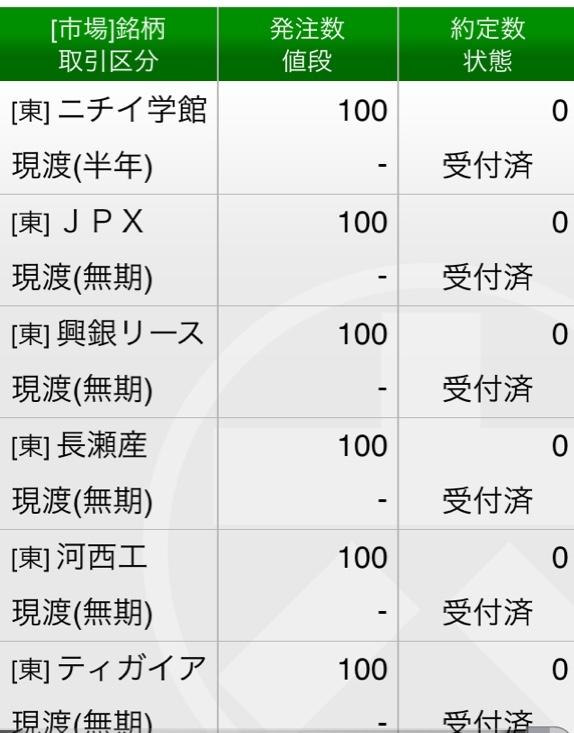 fc2blog_201703282317313c1.jpg