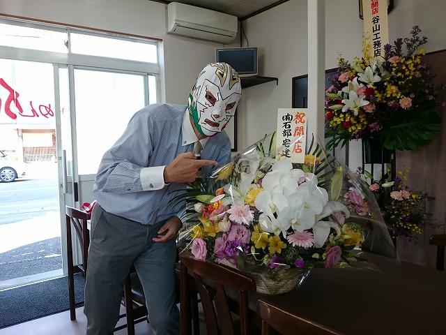 徳島ラーメン ドクトル・ワグナーJr
