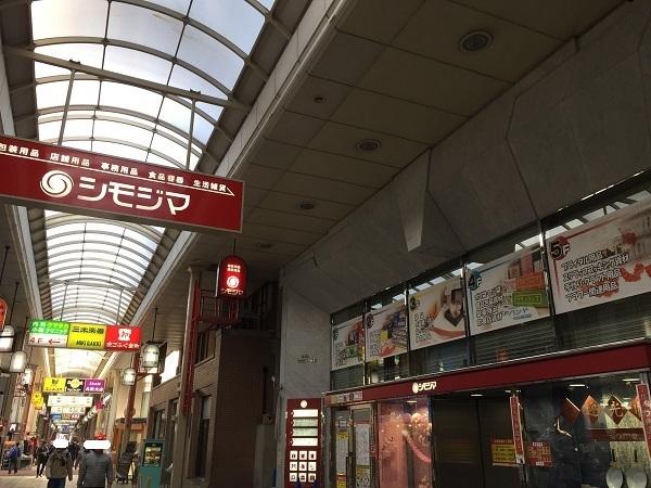 大阪心斎橋から散歩 003