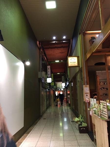 大阪心斎橋から散歩 012