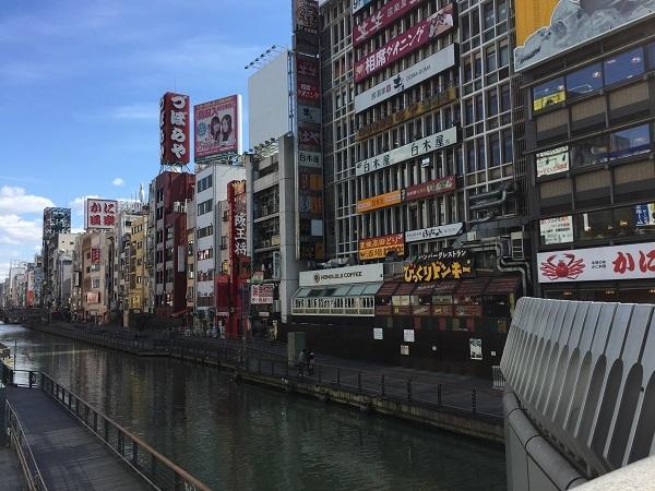 大阪心斎橋から散歩 015