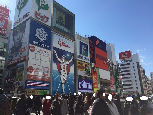 大阪心斎橋から散歩 017