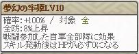 極 豪姫Lv10