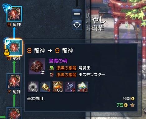20170326133757ac2.jpg