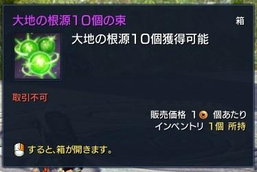 20170412060807dd4.jpg