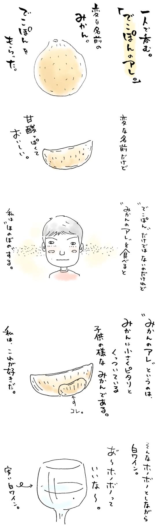 20170331_193311415.jpg