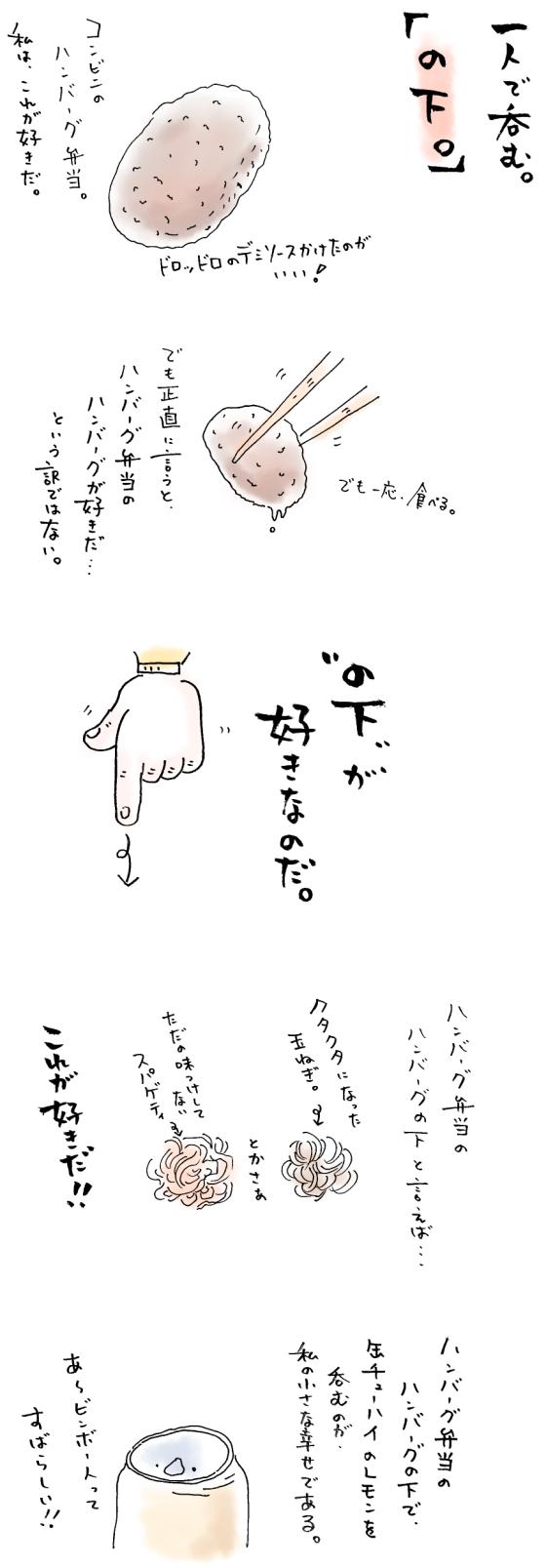 20170331_193416423.jpg