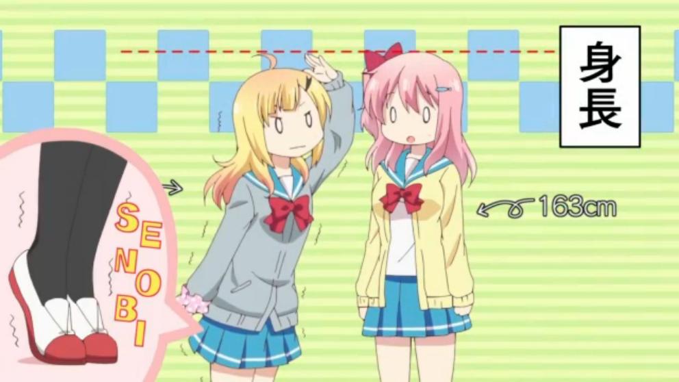 anime_10070.jpg