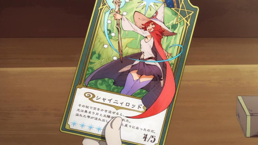 anime_10081.jpg