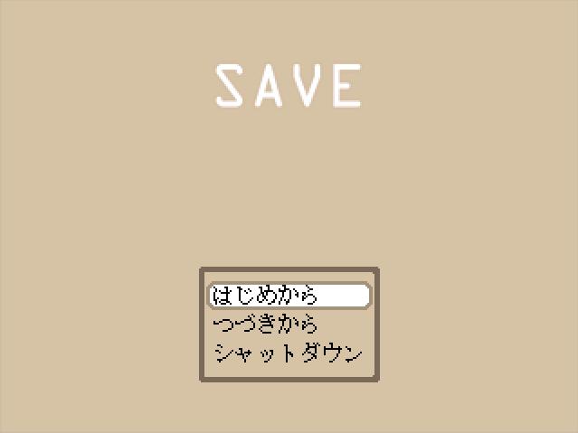 save タイトル画面 スクショ