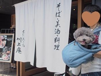 軽井沢20160810-4