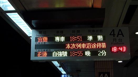 20170213 (90)