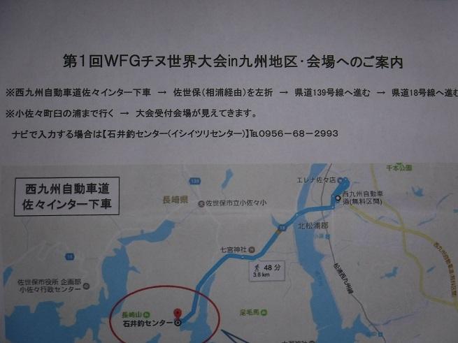 DSCF0162.jpg