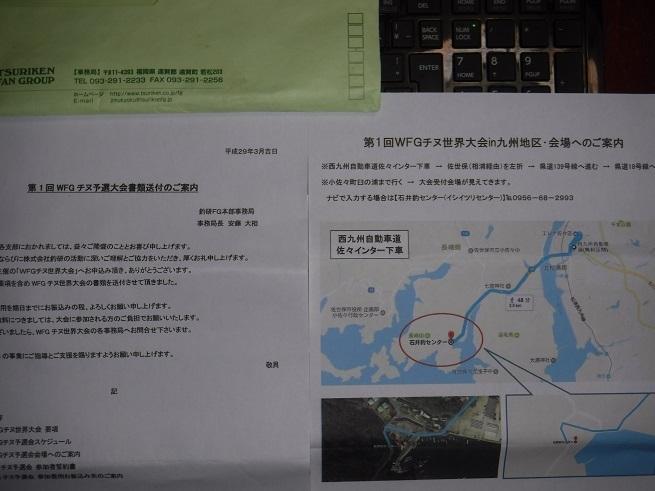 DSCF0163.jpg
