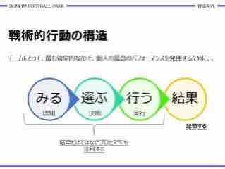 fc2blog_2017030707084977f.jpg