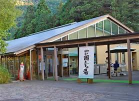 【急募】温泉施設でのスタッフ募集