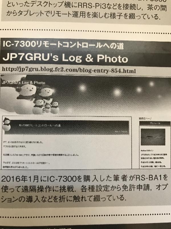 20170318103234414.jpg